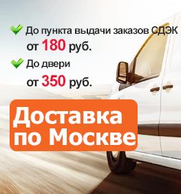 Пакет с воздушной подушкой I/19 320х455мм, AirPro